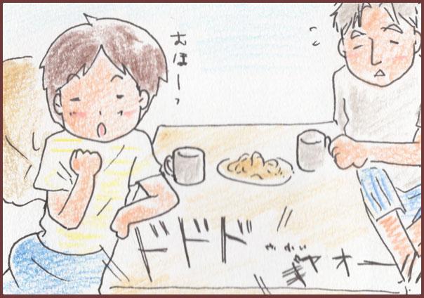 蒲田にゃん3