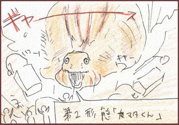 蒲田にゃん6