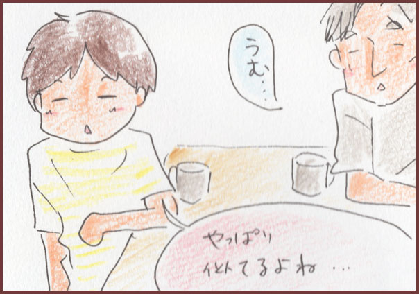 蒲田にゃん7