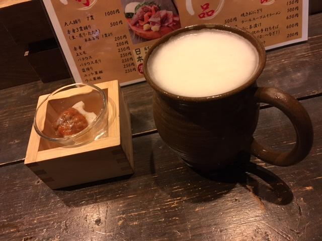 日本酒スタンドYOUMA