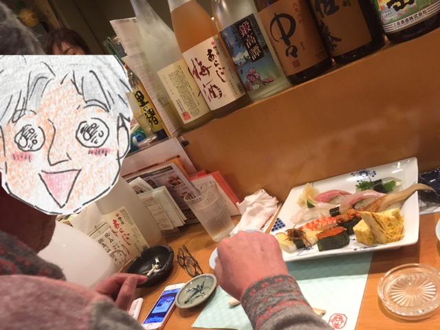寿司にはしゃぐおいちゃん
