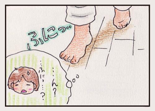わがやのトイレ事情