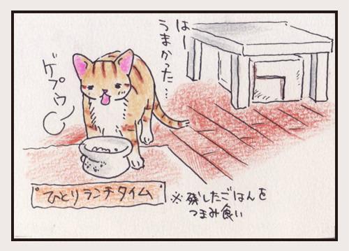 わがやのトイレ事情 その2